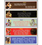 Spiritual Stickers for Glass - Radha, Krishna, Prabhupada, Maha Mantra - 20 pack