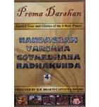 Nandagram, Varsana, Govardhana and Radhakunda -- 4 DVD Set