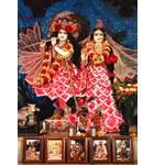 Sri Sri Radha-Radha-Kantha  - New Sankirtana Puri -  New Orleans, Louisiana