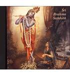 Sri Brahma Samhita (Music Download)