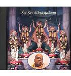 Sri Sri Siksastakam  (Music CD Download)