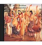 Hare Krishna Mahamantra (Music Download)