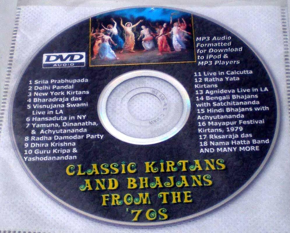 Download baps bhajans.