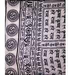 Harinam Chadar Jute with Black Print