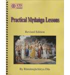 Practical Mrdanga Lessons Book with CD by Ramanujacharya Das