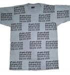 T-Shirt: All Over Hare Krishna Mantra (Harinam) Hand Print