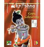 Krishna Copy Coloring Book