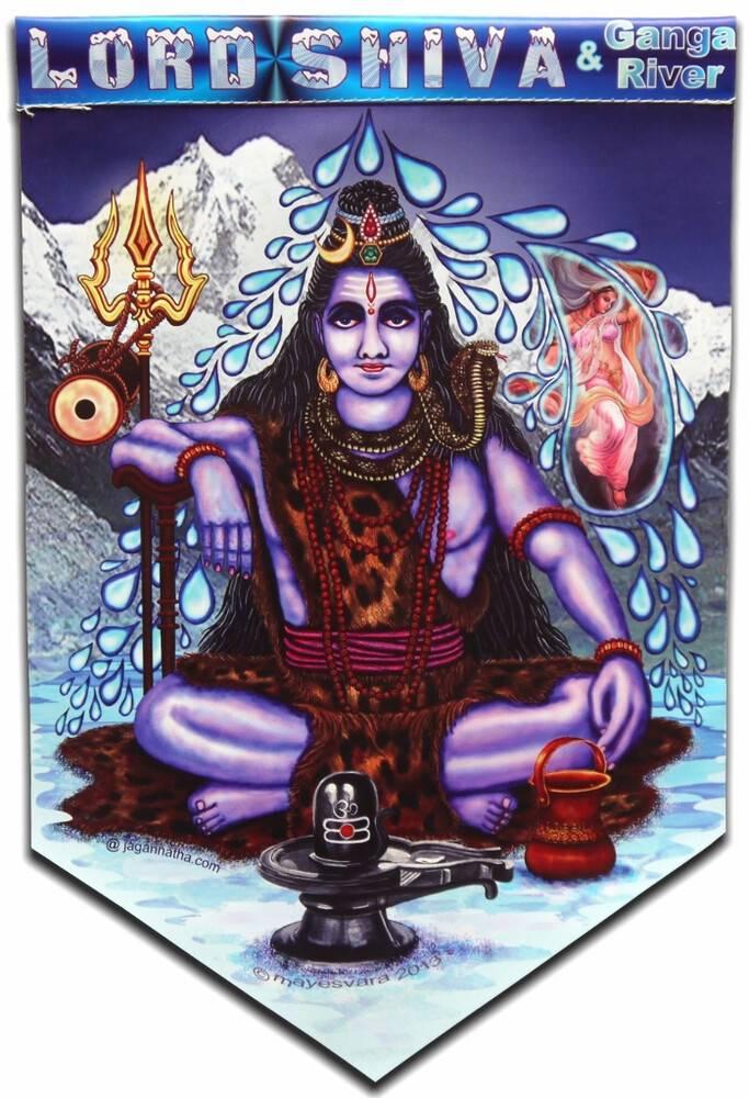 Art Flag Lord Shiva