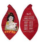 Gopal Japa Bead Bag (Krishna with Cow)