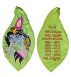 Krishna with Parrot Japa Bead Bag