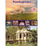 Nandagram, capital of Nanda Maharaja